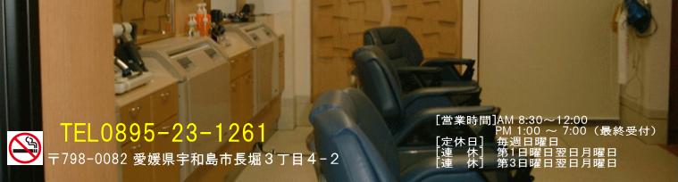 Family Salon セイコウ(理容室)