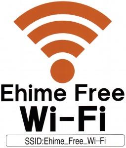 Ehime Free Wi-Fi