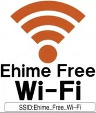 ehime free wifi