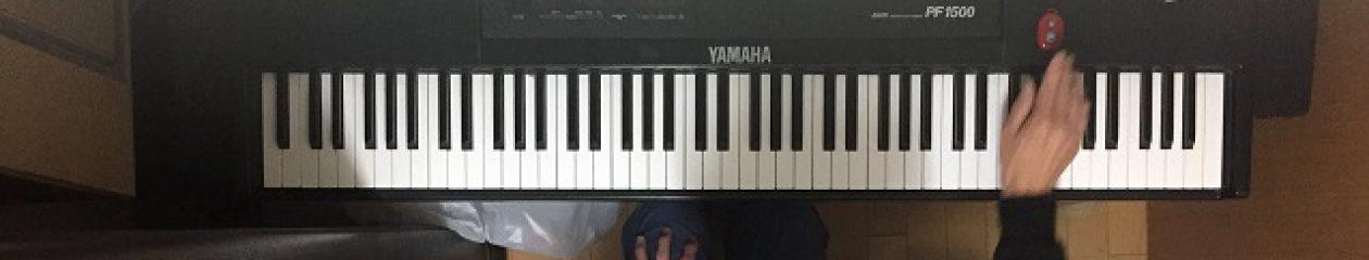 Myブーム・独学でピアノに挑戦