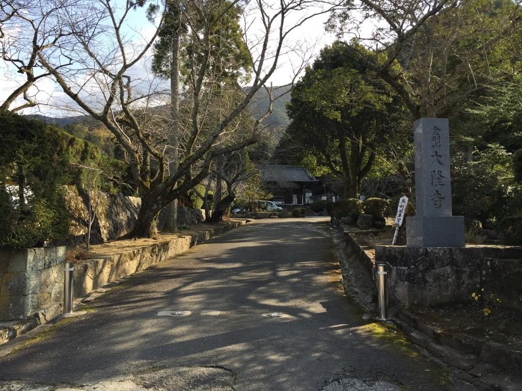 金剛山入口