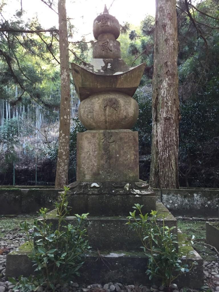 5代 村候と夫人 墓石アップ