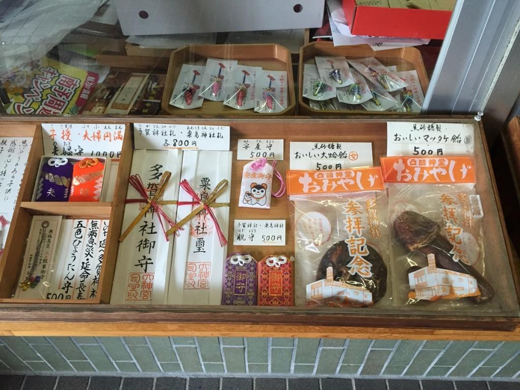 松茸飴と蛤飴