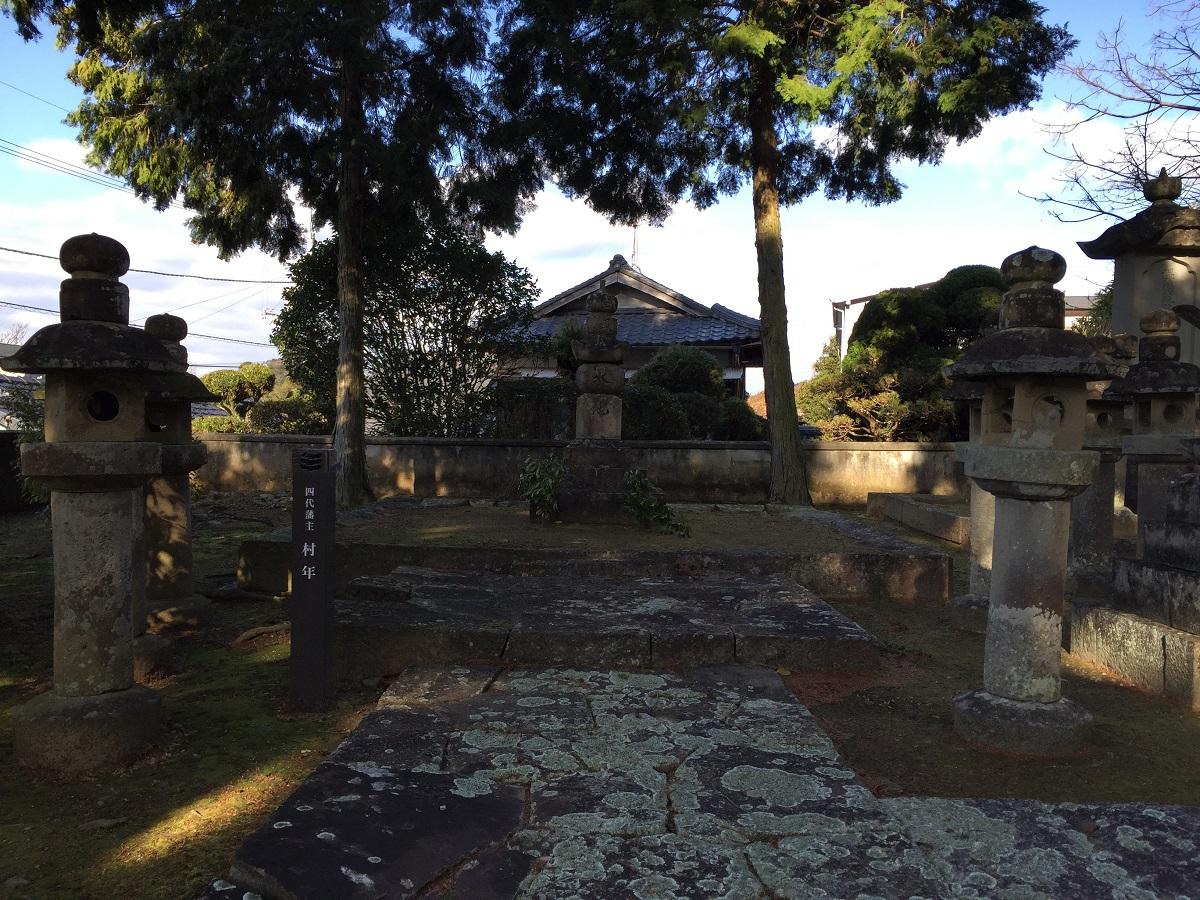 伊達吉村の画像 p1_30