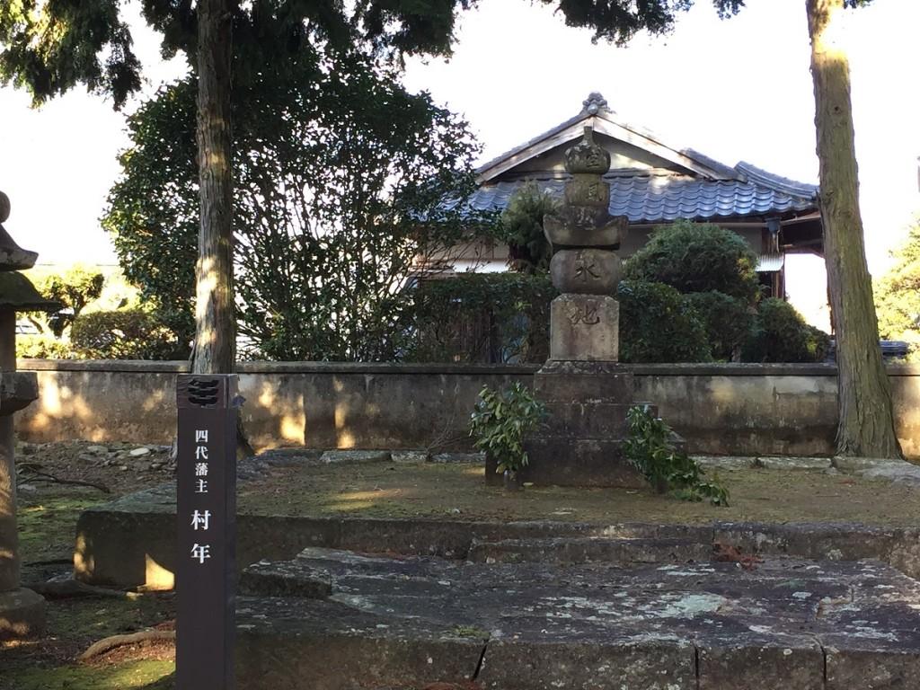 伊達吉村の画像 p1_27