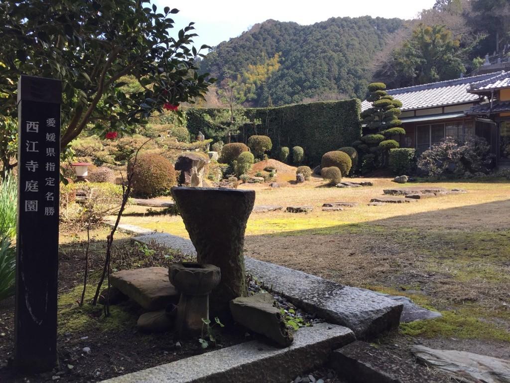 西江寺の庭園8