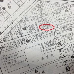 新栄映画劇場