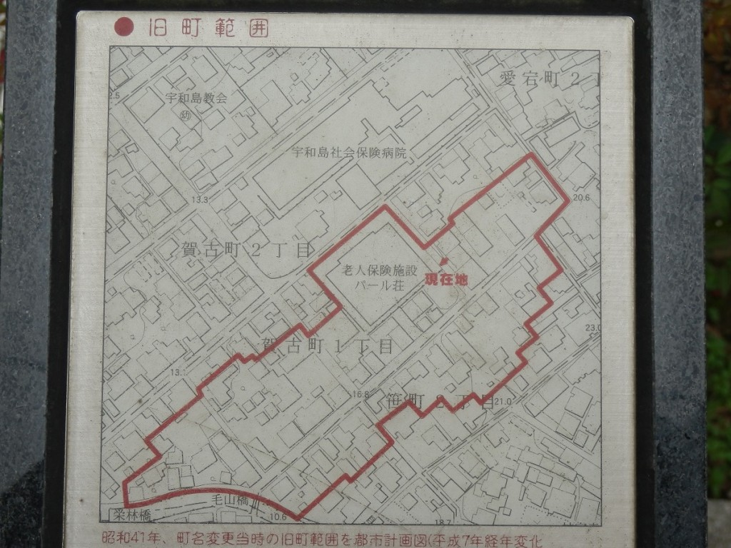 大石町名称碑 範囲地図
