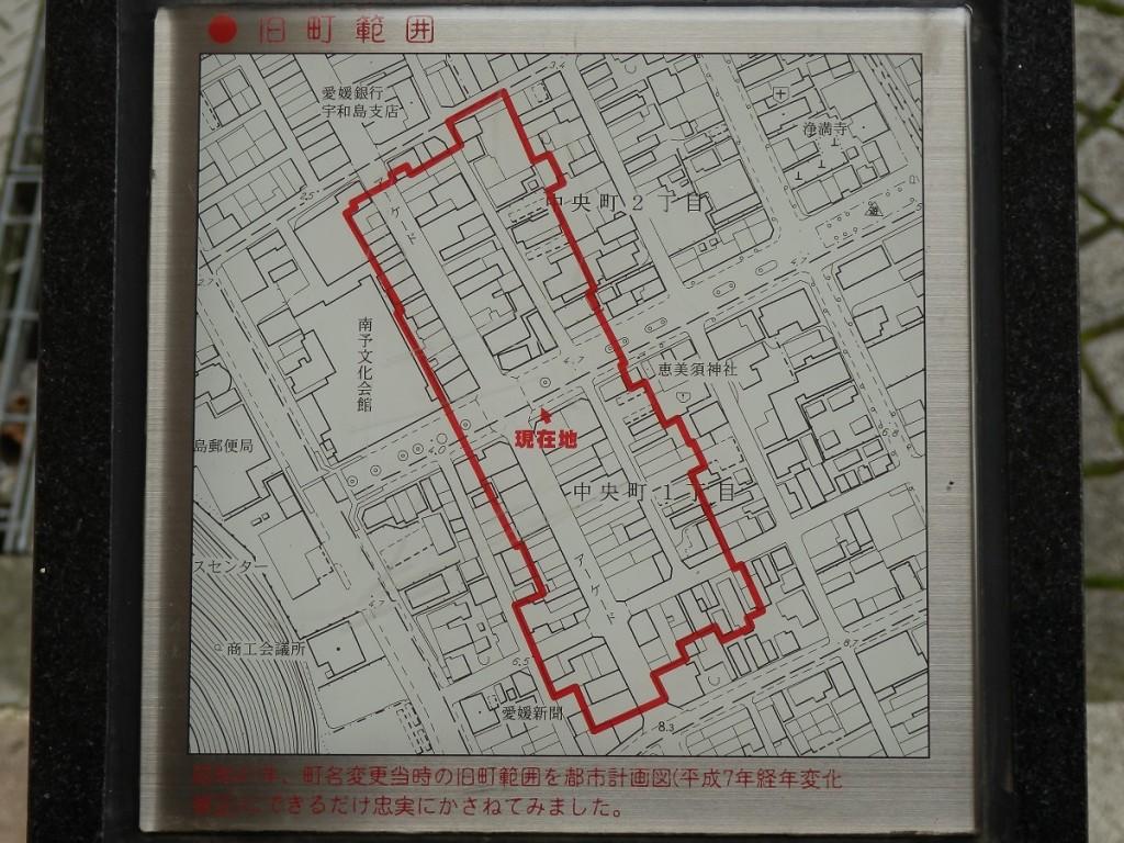袋町名称碑 範囲地図