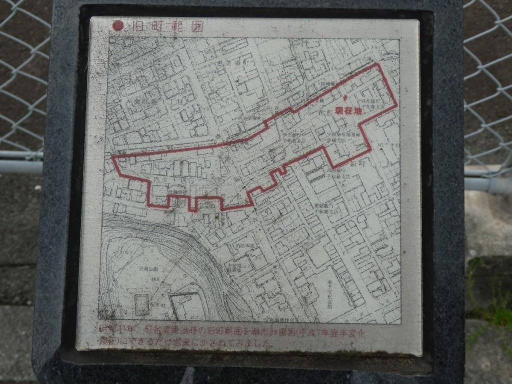 横新町 範囲地図