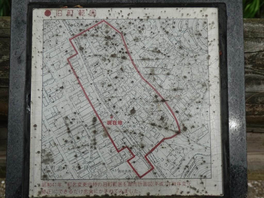 北町 名称碑 範囲地図