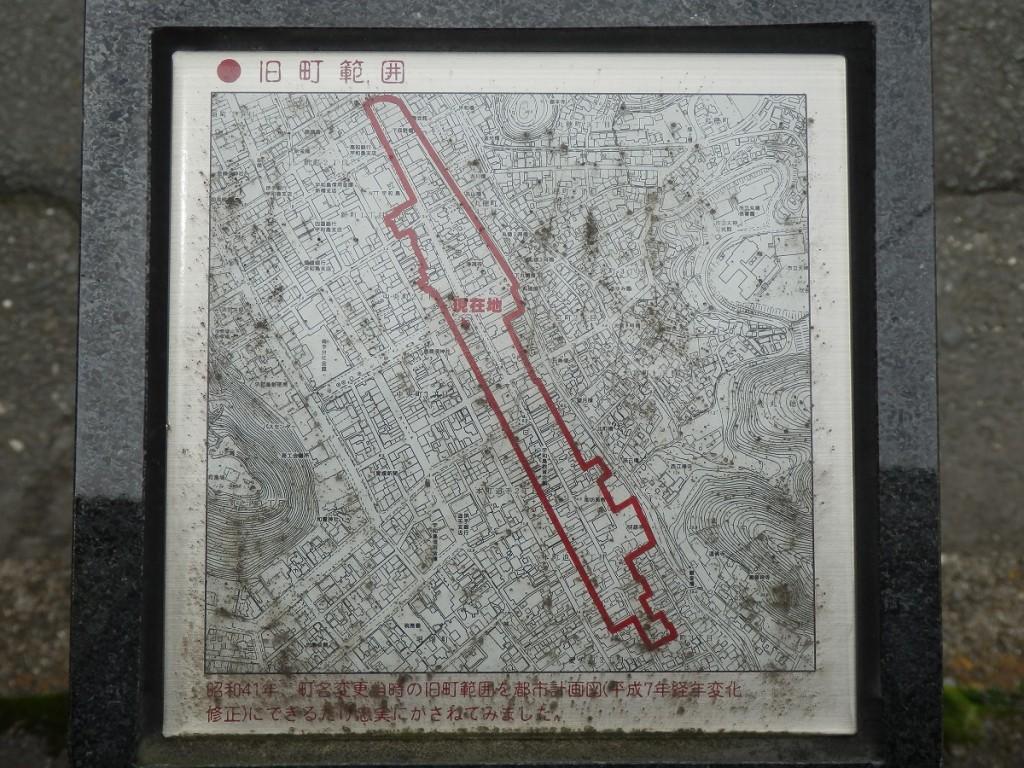 裡町名称碑 範囲地図