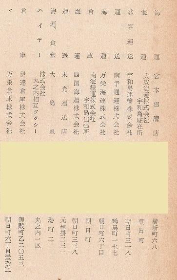 運送・倉庫業2