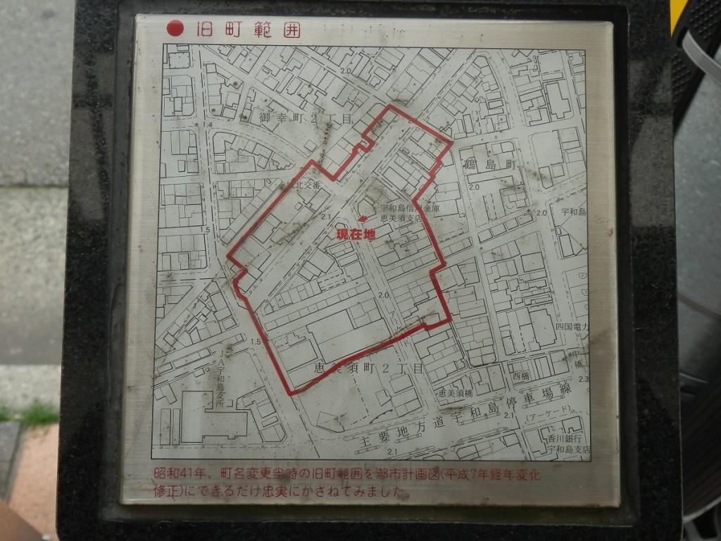 船大工町 範囲地図