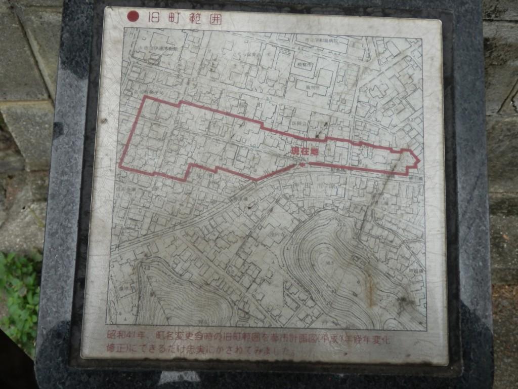 富澤町 名称碑 範囲地図