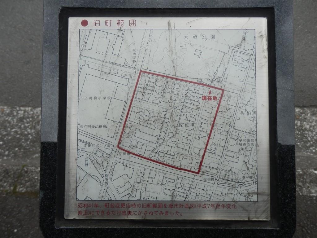 薬研堀 名称碑 範囲地図