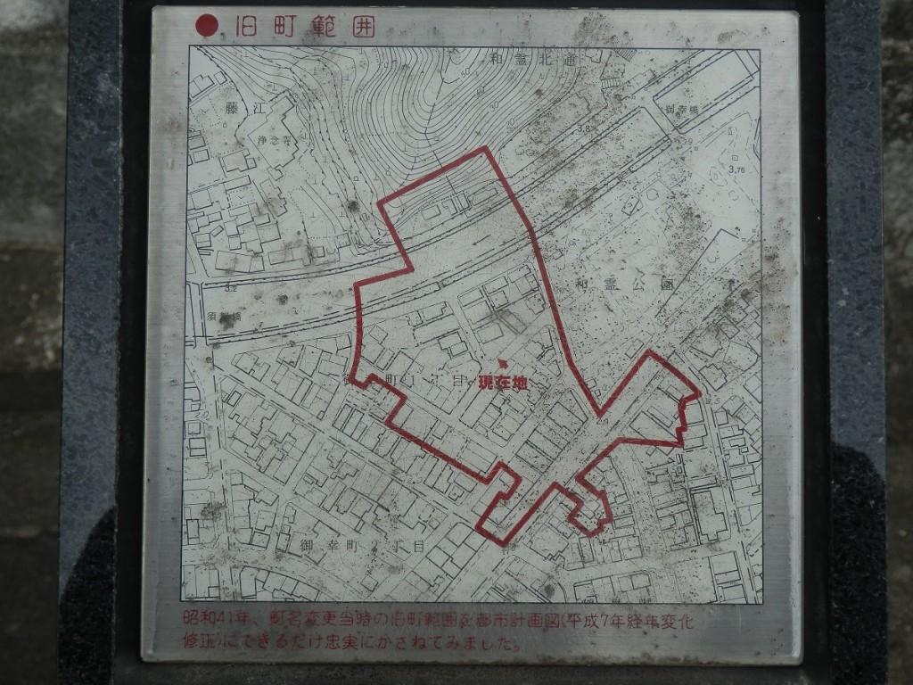 北新町 範囲地図