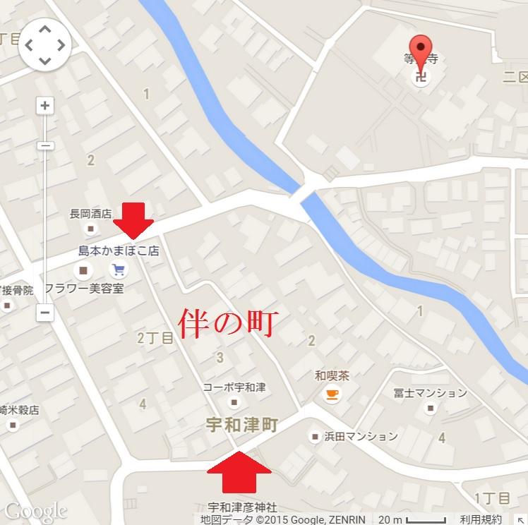 伴の町 地図