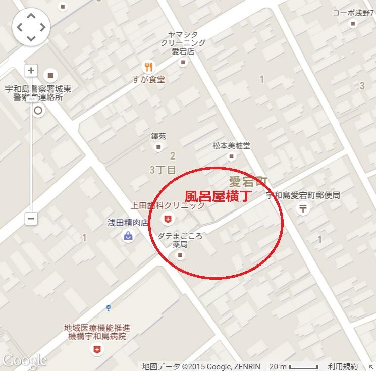 風呂屋横丁地図