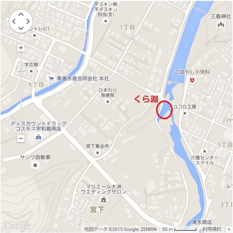 くら淵地図
