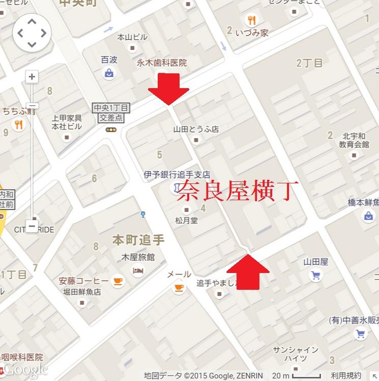 奈良屋横丁 地図