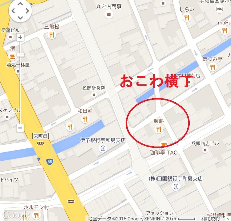 おこわ横丁地図