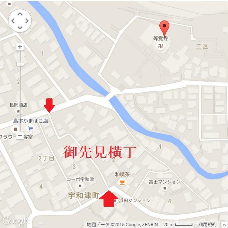御先見横丁地図